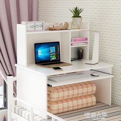 床上電腦桌書桌學習小桌子懶人桌大學生上鋪宿舍簡約電腦做桌