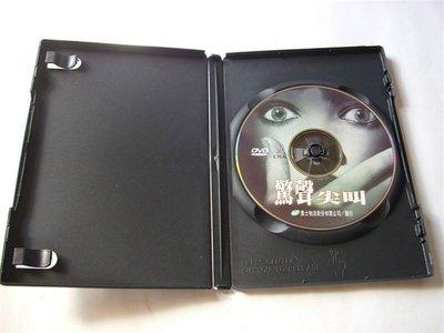 早期出的DVD驚聲尖叫Scream 衛阿奎特妮芙坎貝兒主演全新原版中文字幕盈字櫃12