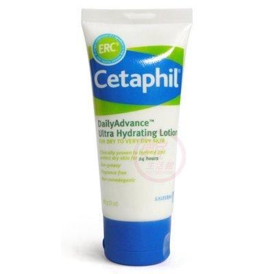 便宜生活館【美妝商品】Cetaphil 舒特膚 ERC5 強護保濕精華乳85G 臉部/肌膚保濕專用 公司貨