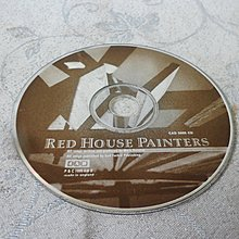 紫色小館33-9------RED HOUSE PAINTERS
