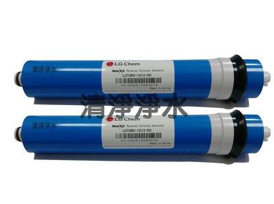 【清淨淨水店】原裝進口,韓製LG Chem RO膜-奈米膜 50G,整支膜皆通過NSF認證,含稅價580元。