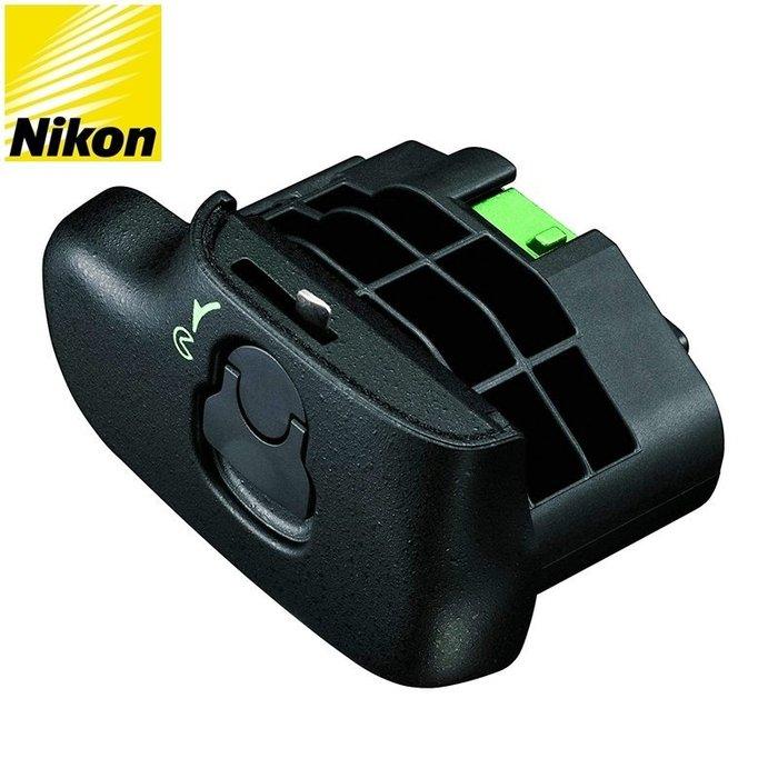 又敗家@Nikon原廠電池蓋BL-5電池室蓋適D500 D810 D800E D800把手MB-D12電池手把蓋EN-EL15原廠Nikon電池蓋BL5電池蓋