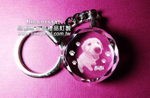 水晶內雕狗狗照片 寵物照片 狗牌 吊牌 鑰匙圈 項圈 個性化 自訂內容~