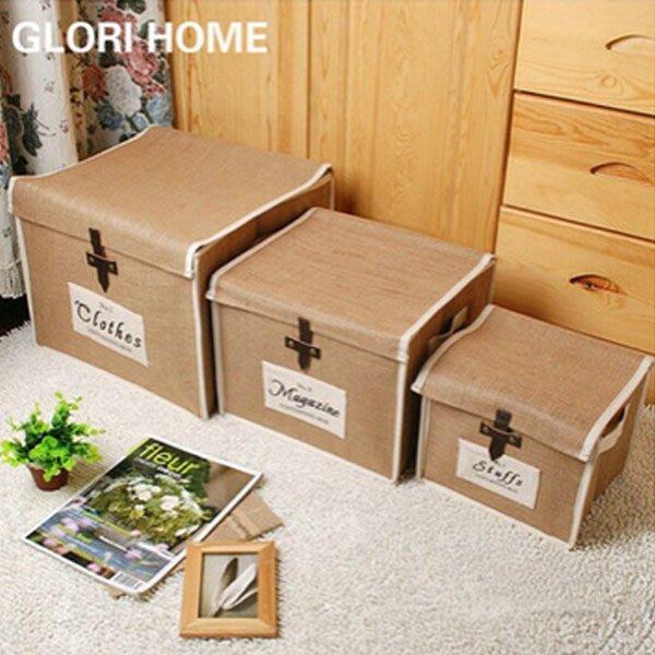 5Cgo【批發】含稅會員有優惠 39556407760 天然黃麻收納箱布藝整理箱複古家庭收納盒衣物儲物箱日系折疊箱(大)