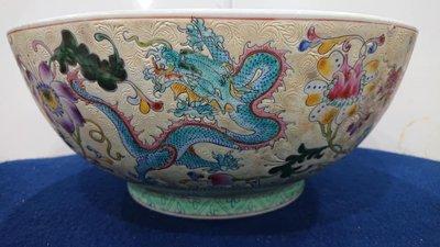 彩釉龍紋大碗