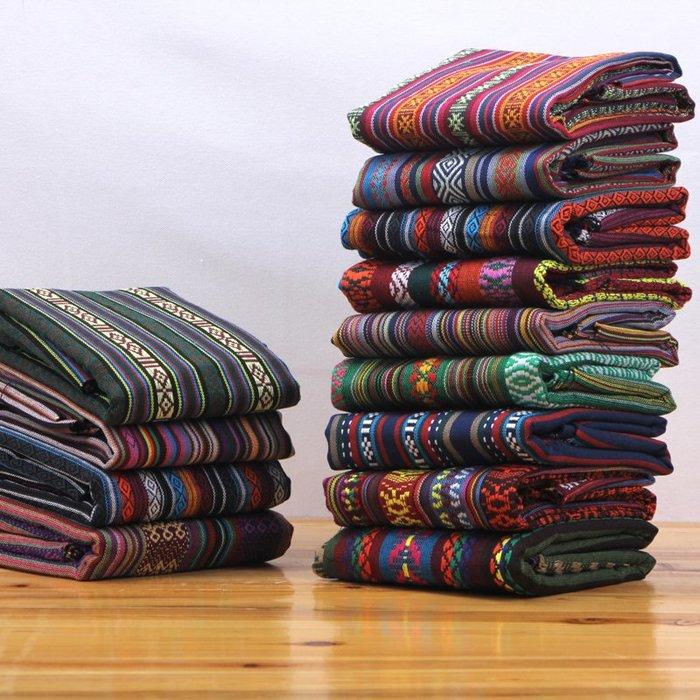 爆款--云南麗江布料名族風桌布棉麻復古麻布沙發波西米亞面料#布料#綢緞#冰絲#絨布