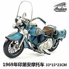 手工複古摩托車擺件鐵藝工藝品裝飾品印第安摩托車模型生日禮物*Vesta 維斯塔*