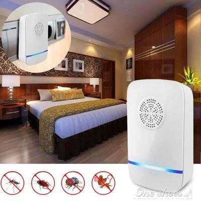 智慧電子超聲波驅蚊器家用室內嬰兒滅蚊燈驅蟲器防蚊老鼠蒼蠅蟑螂