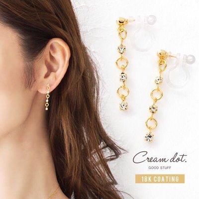 預購 日本 18K鍍金 低過敏材質使用 圓鑽圓圈相交直線 耳環 樹脂夾式 耳針式