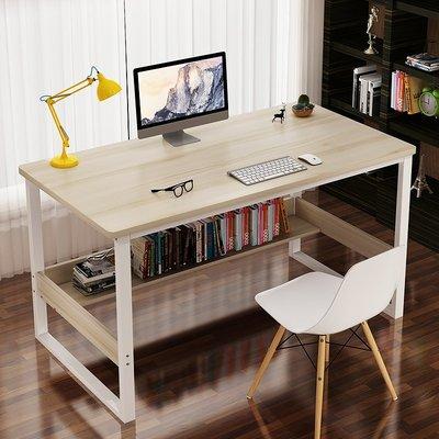 歐團 電腦桌臺式家用 簡約經濟型 辦公桌子簡易書桌學生寫字臺