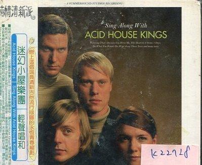 *真音樂* ACID HOUSE KINGS / SING ALONG WITH ACID 二手 K22728