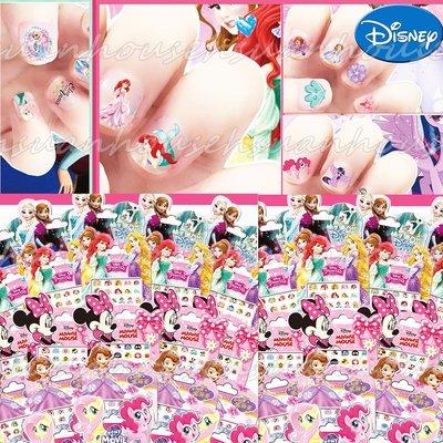5包188元 迪士尼 正版 彩虹小馬 冰雪奇緣 公主 蘇菲亞 米妮 兒童 指甲貼 美甲貼