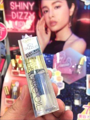 日本代購 EXCEL數量限定!excel shinny dizzy lip七彩 虹色透明唇油