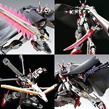 魂限 MG X0 Crossbone Gundam X-0 Ka 海盜高達 1/100 Bandai PB 骷髗十字骨 附水貼及斗蓬 部份件仿金屬面⚠️不議價