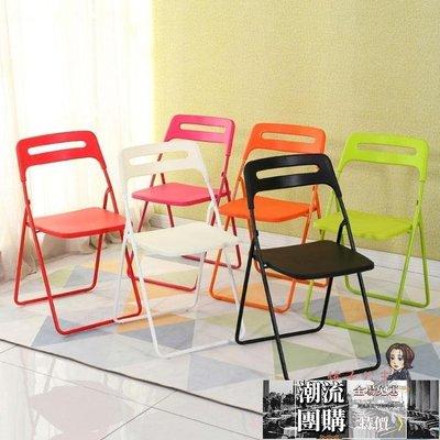 折疊凳 折疊椅子凳子靠背塑料便攜簡約現代創意培訓辦公家用戶外成人餐桌T 7色【潮流團購】