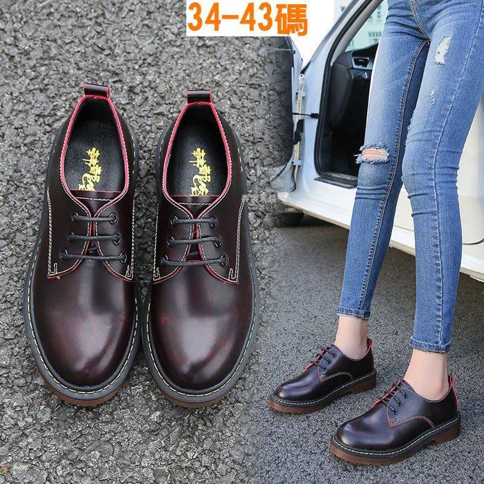 *☆╮弄裏人佳 大尺碼鞋店~34-43 韓版 英倫學院風 簡約綁帶 舒適平底小皮鞋 布洛克潮鞋 單鞋 AHH1-3 三色
