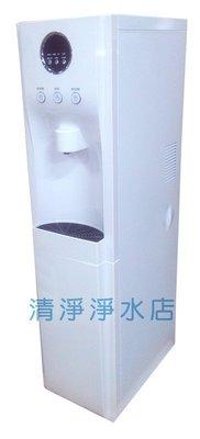 【清淨淨水店】HM-290冰溫熱落地型飲水機含五道RO系統只賣18388(台中地區免費安裝)元