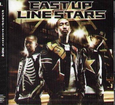 (日版全新未拆) EAST UP LINE STARS - E STAR