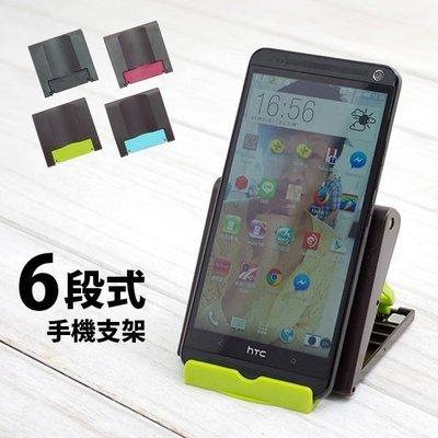 Loxin【SV4553】手機角度調節立架 手機架 六段式角度調整 3C周邊商品 手機配件