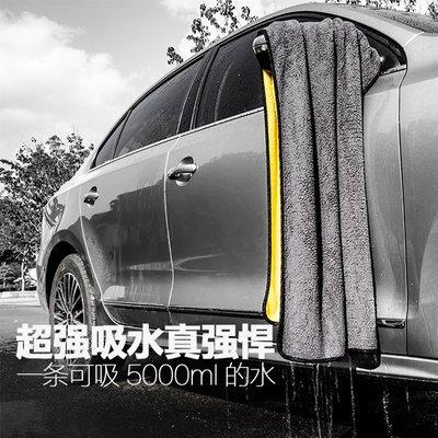 工具60*160cm洗車抹布專用毛巾超強吸水加厚汽車清潔工具洗車工具