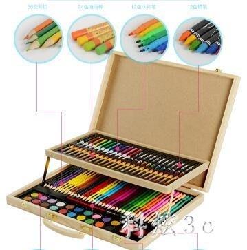 兒童繪畫學習用品套裝小學生畫筆彩筆套裝水彩筆美術文具用品 js3468