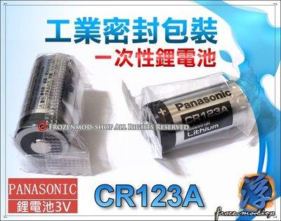 【浮若生夢SHOP】Panasonic 松下 CR123A DL123A 16340 一次性 高動力 3V鋰電池 印尼製