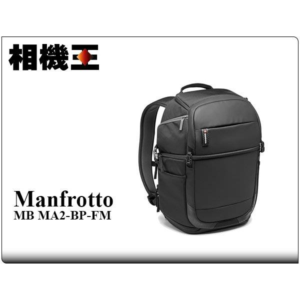 ☆相機王☆Manfrotto Advanced² Fast Backpack M 便捷款雙肩相機包 二代 (4)