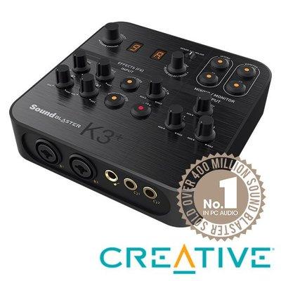 缺貨公司貨保1年Sound Blaster K3+ 高清外置K歌聲卡 創新k3+手機直播usb音效卡
