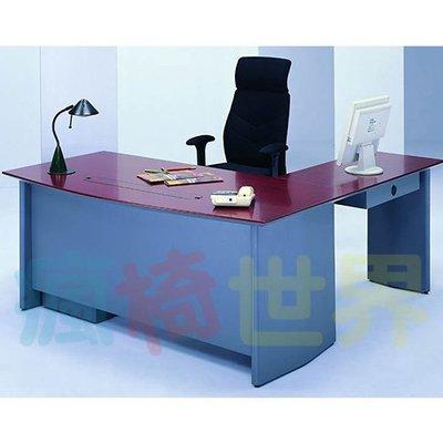 《瘋椅世界》OA辦公家具全系列 高級木製主管桌 EN-319 (董事長桌/老闆桌/辦公桌/工作桌)