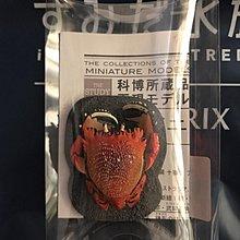 日本水族館限定 蟹 迷你 模型 日本博物館限定