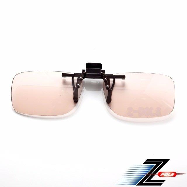 視鼎Z-POLS 方形夾式濾藍光眼鏡