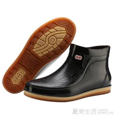 雨鞋 男士雨鞋短筒水鞋低筒廚房防滑防水耐磨工作膠鞋洗車釣魚雨靴·全館免運