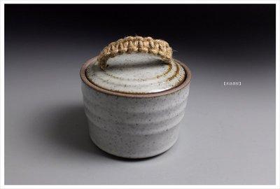 【禾洛書屋】日式青白釉黑鐵砂茶葉罐(普...