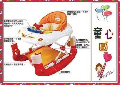 童心玩具美國MONARCH兩用熱賣款搖馬學步車.螃蟹車