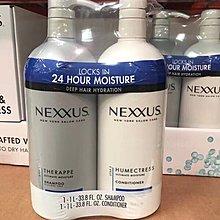 NEXXUS 魚子醬 彈性蛋白 滋養保濕 洗髮水1L裝