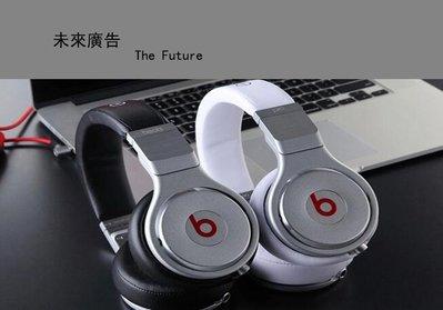 Beats Pro 錄音師專業版頭戴式DJ監聽 studio 耳機 魔聲耳機 降噪耳機 耳罩式耳機