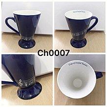2個$48!dark navy blue music scores mug cup 深藍色音符圖案有耳陶瓷杯 piano violin flute harp