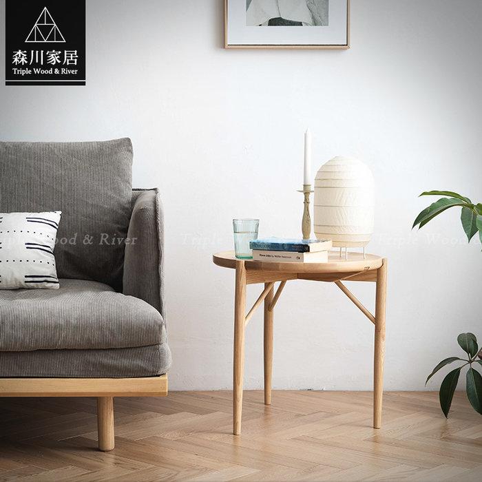 《森川家居》NLT-60LT03-北歐實木梣木圓形小邊几 茶几客廳起居室民宿/收納櫃設計/日式原木LOFT品東西IKEA