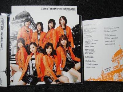 【198樂坊】日本Ongaku Gatas(Come Together......)D