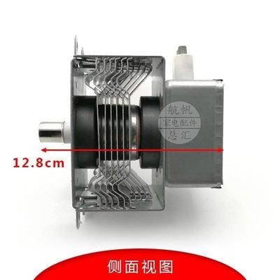 【優品屋】【聯繫客服詢價,規格不同價格不同】~通用微波爐磁控管頭 格蘭仕APPLY-210A威特WITOL配件