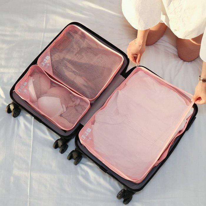 奇奇店#旅行必備收納袋套裝防水旅游行李箱衣物分裝整理便攜內衣物收納包#收納用品#收納包#收納