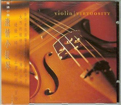 """""""激情小提琴(Violin Virtuosity)""""- 加拿大版(187)"""
