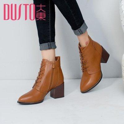 ☜男神閣☞大東女鞋2018新款歐美高跟粗跟原宿ulzzang尖頭馬丁靴短靴