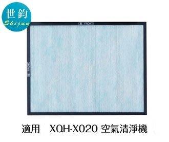 正負零 XQC-X020 X020空氣清淨機濾網 四合一濾網