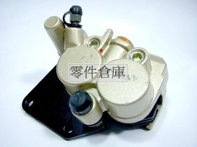 零件倉庫 原廠型全新油壓卡鉗. 適用車種....星艦/水噹噹-125(雙缸)