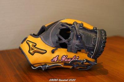 [B野球工房] 日本製 美津濃 Mizuno Pro Order HAGA JAPAN 耕作刻印 硬式內野手套 棒球手套