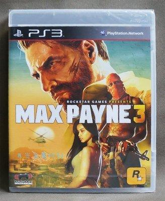 【月光魚 電玩部】  PS3 江湖本色 3 亞版英文版 亞洲英文版 馬克斯潘恩 Max Payne 3