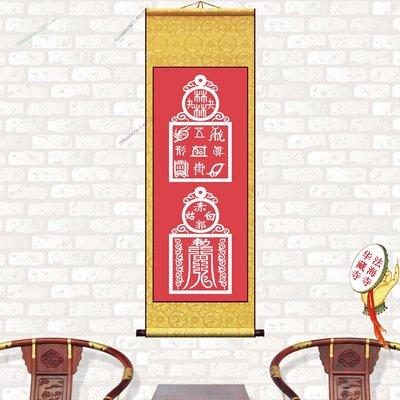 【180*60cm】五嶽真形圖4 太上老君所傳道教符籙 卷軸掛畫 裝裱畫像卷軸【duo_210105_1263】