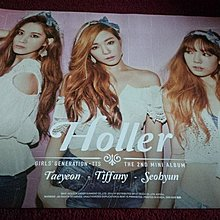 "Girls' Generation – TTS ""Holler"" Poster"
