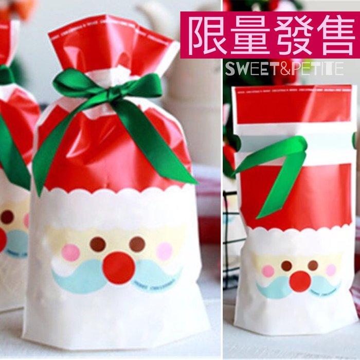 預購MA102❤(M)5個/藍色鬍子聖誕老人禮品包裝袋❤ 禮物袋 抽繩 束口繩  聖誕派對 聖誕交換禮物袋 聖誕老公公
